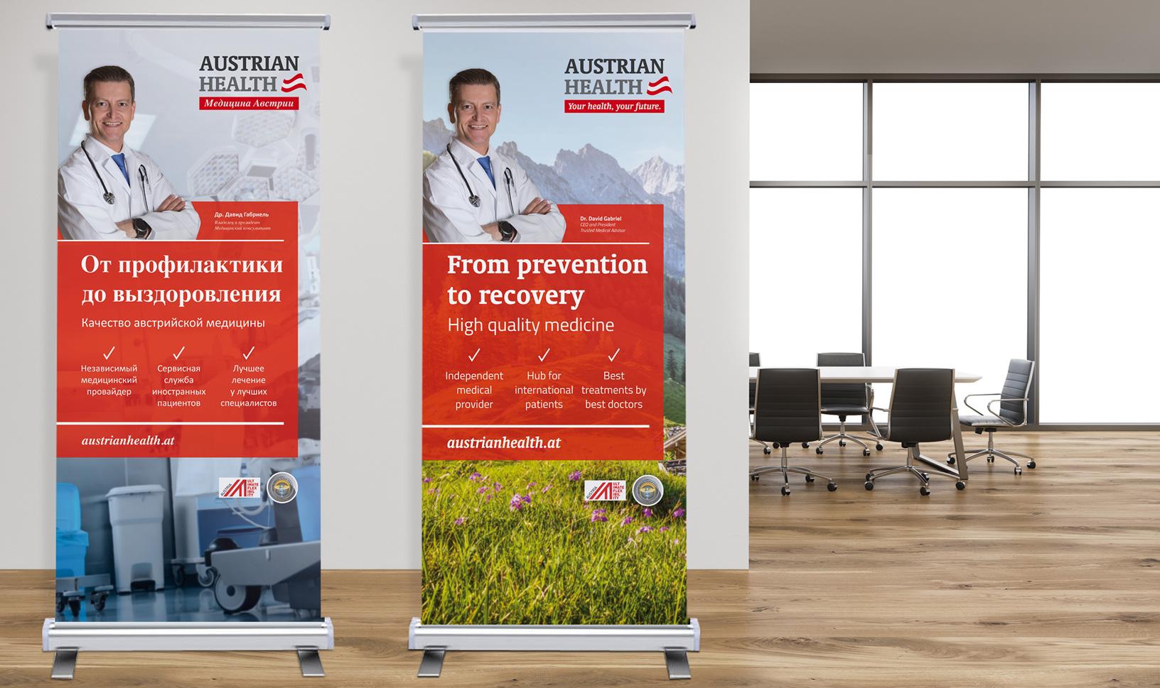 RollUp Designs für Austrian Health
